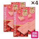 ブルボン ストロベリーラッシュ 4枚 送料無料(メール便) ポイント消化 チョコ チョコレート いちご 苺 プレゼント 詰め合わせ BOX セット おいしい