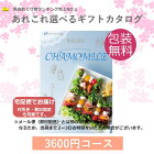 (宅配便)(グルメ専用)カタログギフトカモミール3600円コース(税込3888円コース)代引OK