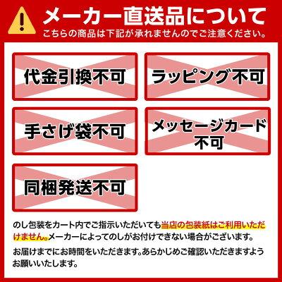 銀座千疋屋銀座プレミアムアイスPGS-036(代引不可・送料無料)