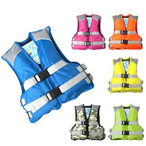 ファインジャパン FINE JAPAN ライフジャケット ジュニアフローティングベスト 子供用 救命胴衣 笛付き fv6161 ラッピング不可