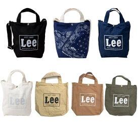 リー Lee 2WAY トートバッグ 0425315 ラッピング不可