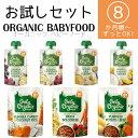 Organic p8t