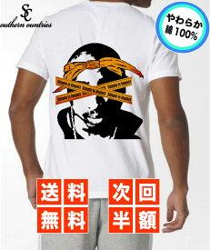 【送料無料!A4ポスタープレゼント】T-shirt 22 Southern Countries サウザンカントリーズ メンズファッション Tシャツ 春 夏 ストリートブランド スケータファッション オーバーサイズ ビッグシルエット 2PAC 2pac tシャツ ラッパー ヒップホップ HIPHOP