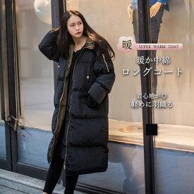 中綿コート ロング フード付き ラグラン ゆったり 大きいサイズ 無地 黒 カジュアル 冬 アウター ロングコート