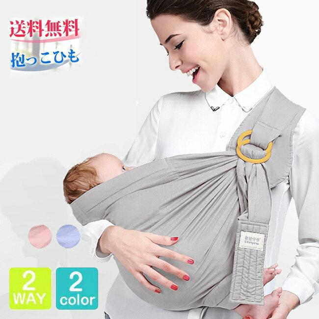 送料無料 抱っこひも ヒップシート 抱っこ紐 子守帯 ウエストキャリー 出産祝い 新生児 前向き抱っこ 向かい合わせ抱っこ おんぶ お出かけ
