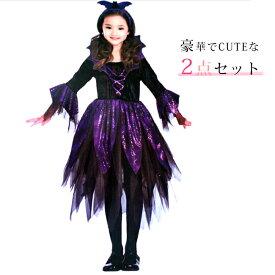 729f635be64e9 クリスマス 衣装 子供 女の子 コスプレ 魔女 デビル ウィッチ 吸血鬼 バンパイア コスチューム キッズ 変装 仮装 服 ドレス