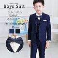 【5歳男の子・結婚式】妹の結婚式でリングボーイをする息子。おすすめのフォーマル衣装は?