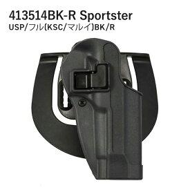 ◆P10倍20日00:00〜21日09:59迄◆ 413514BK-R Sportster USP/フル(KSC/マルイ)BK/R