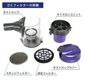 【送料無料】掃除機サイクロン軽量ハンディスティック2in1タイプSY-054