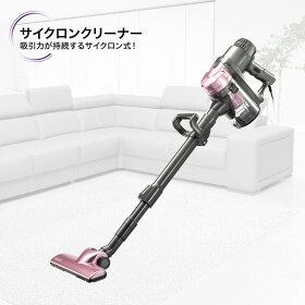 掃除機サイクロン掃除機掃除機サイクロン掃除機サイクロンクリーナー送料無料