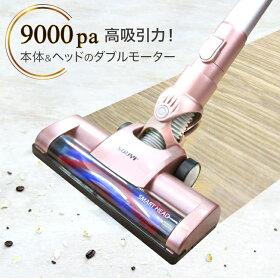 コードレス掃除機スティック&ハンディクリーナー2-in-1充電式サイクロン掃除機9000Pa強吸引力40分間稼働(ピンク)【送料無料】