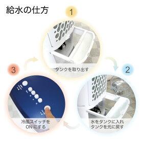 冷風機家庭用扇風機リビングおすすめ冷風扇ボックスタイプ涼しい冷風送風機扇風機コンパクト省エネ