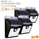 LED ソーラーセンサーライト 屋外 4個セット 送料無料 led ソーラーセンサーライト 屋外 人感センサー led センサー…