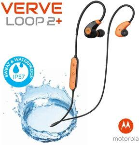 超軽量防水ワイヤレスイヤホン モトローラ Motorola Verve Loop2+ CLV-630 防水 マイク 無線 ハンズフリー 音楽 スポーツ ジム マラソン ウォーキング 釣り 登山 トレッキング