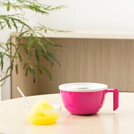 【アウトレット品】arobo アロボ シャーベットメーカー CLV-291 冷凍 シャーベット アイス ジェラート 手作り 氷菓子