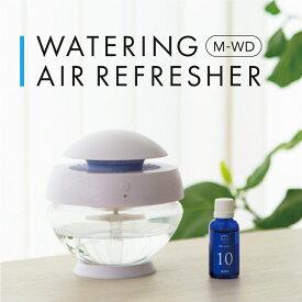 arobo アロボ 空気清浄機 CLV-1010-M-WD watering air refresher 水で空気を洗う