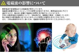 スマホ電磁電磁波防止電磁波防止シール電磁波干渉防止シート電磁波防止シート電磁波カット