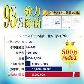 携帯式ミニ小型空気清浄機【予約販売商品25日以降順次発送】