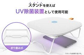 コンパクト折りたたみ洗濯機UV機能付きSY-135-UV専用スタンド