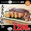 【お中元】レンジでチン!【本格】大きなイカ飯(いかめし)日本海で水揚げされた国産スルメイカを使用。低カロリーで腹持ちのいい無添加の「イカめし」。海産物を贈り物(... ランキングお取り寄せ