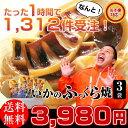 イカ焼き いかのふっくら焼3袋日本海で水揚げされた国産いか。酒の肴(つまみ)に。海産物を贈り物(ギフト/プレゼント)に海の幸【送料無…