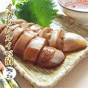 【お歳暮 ギフト】【いかわたルイベ漬】(50g×2袋)日本海で水揚げされた国産いかの わた(肝/ゴロ)醤油で漬け込み。海産物を贈り物…