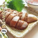 【休まず営業 遅れてごめんね 敬老の日 ギフト】【いかわたルイベ漬】(50g×2袋)日本海で水揚げされた国産いかの わ…