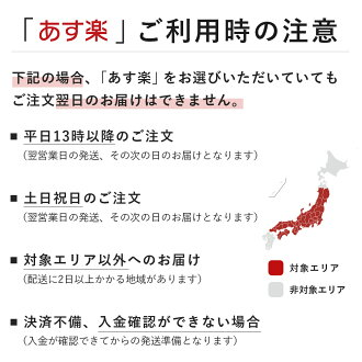 FOR2ギフト(RED)結婚祝いプレゼント