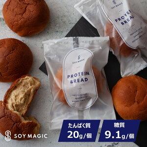 低糖質パン『PROTEIN BREAD(プロテインブレッド) 24個入り』【ソイマジック公式】プロテインパン 高たんぱく食品 ロングライフ