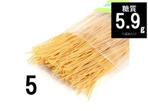 糖質制限・大豆乾麺(細麺タイプ) 100g×5袋@750円(送料含む)