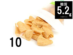 糖質制限・大豆のチップス 90g×10袋@548円[送料無料]