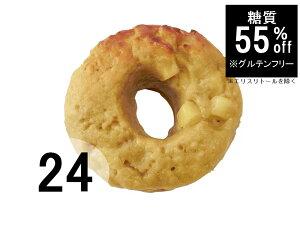 【糖質制限 糖質オフ 低糖質】グルテンフリー 低糖質ベーグル [小松菜チーズ] 24個[送料無料]1個あたり@374.2円ーー低糖質パン 糖質制限パン 糖質オフパン ふすまパン ブランパン ふすま 玄米