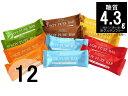低糖質クッキーバー ソイピュアバ-アソ-ト12本セットー低糖質 糖質制限 糖質オフ 全粒粉 グルテンフリー おから 低糖…
