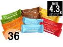 低糖質クッキーバー ソイピュアバ-アソ-ト36本セットー低糖質 糖質制限 糖質オフ 全粒粉 グルテンフリー おから 低糖…