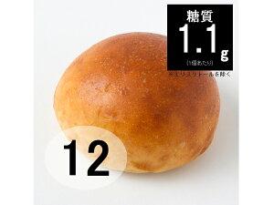 【超低糖質】大豆全粒粉パン ソイピュアONE 12個 ー低糖質 糖質制限 糖質カット 糖質オフ 全粒粉 ふすま 低糖質パン 糖質制限パン 糖質オフパン ふすまパン ブランパン 糖質 大豆パン ロー
