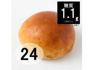 【超低糖質】大豆全粒粉パン ソイピュアONE 24個 ー低糖質 糖質制限 糖質カット 糖質オフ 全粒粉 ふすま 低糖質パン 糖質制限パン 糖質オフパン ふすまパン ブランパン 糖質 大豆パン ロー