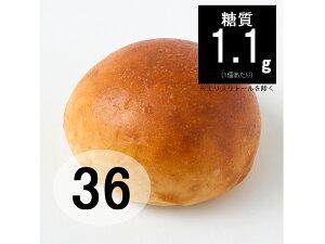 【超低糖質】大豆全粒粉パン ソイピュアONE 36個 ー低糖質 糖質制限 糖質カット 糖質オフ 全粒粉 ふすま 低糖質パン 糖質制限パン 糖質オフパン ふすまパン ブランパン 糖質 大豆パン ロー