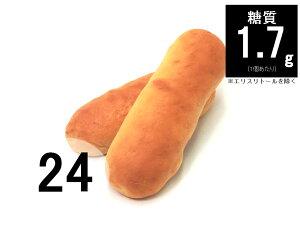 【糖質制限 糖質オフ 低糖質】大豆全粒粉パン 低糖質ミニコッペパン 24個セット[送料無料]1個あたり@289.5円ー低糖質パン 糖質制限パン 糖質オフパン ふすまパン ブランパン ふすま 高たんぱ