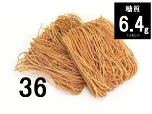 糖質制限・かんすい入り大豆乾麺(細麺タイプ) 18袋36玉@194.4円[送料無料]