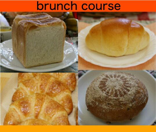 朝パンセット4種6個+1種(ベーグルおまけ) 食パン クロワッサン バターロール(ロールパン) カンパーニュ ベーグル 送料無料 冷凍 無添加 食事パン セット