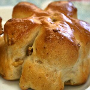 【くるみパン】こんがりふわふわ・カリフォルニア産くるみを贅沢に使用(1個約60g)
