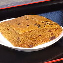黒糖 むし パン 無添加 安心 安全 美味しい 焼成 冷凍パン 菓子パン 手作り 調理 惣菜パン ギフト のし 簡単解凍 限定