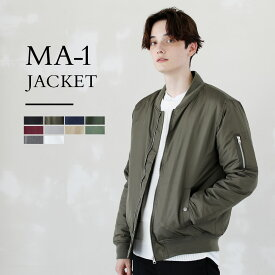 ma-1 メンズ 中綿 ブルゾン ミリタリー ジャケット 秋 冬 フライトジャケット エムエーワン ミリタリージャケット ブルゾン アウター メンズファッション