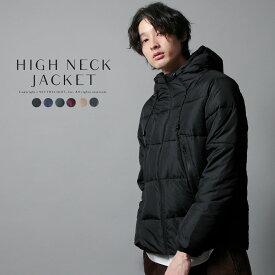 ジャケット ダウン アウター 中綿 ハイネック メンズ ファッション 冬 止水 ファスナー