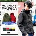 マウンテン パーカー タスラン マウンパ アウター ジャケット ファッション