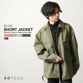 M-65 ショート丈 コート ジャケット アウタ メンズファッション コート メンズ 秋 冬 モード ロング 羽織 長袖