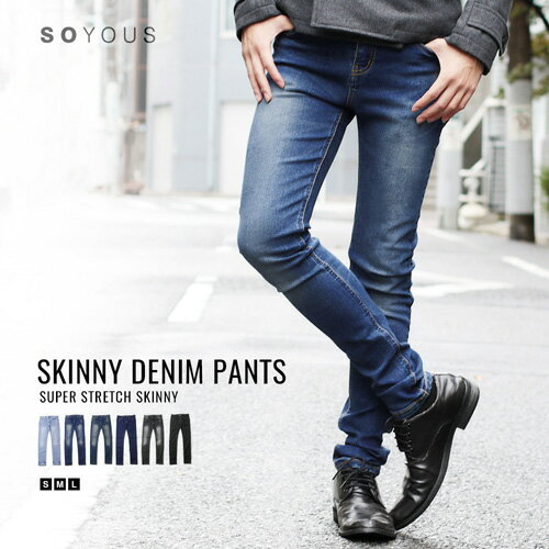 スキニー メンズ スーパー ストレッチ フィット デニム ボトムス メンズファッション ロングパンツ デニムパンツ スキニーパンツ ジーンズ 黒