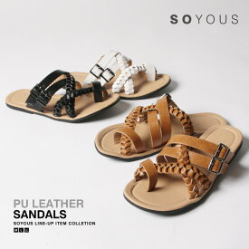 メンズ PUレザー クロス 編み込み サンダル メンズ カジュアル 春 夏 メンズ靴 コンフォートサンダル
