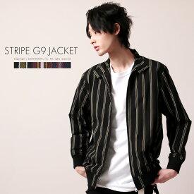 ストライプ G-9 ジャケット スウィングトップ アウター 春  トレンド メンズ メンズファッション