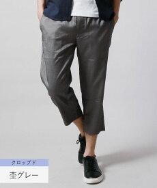 接触冷感 イージーパンツ メンズ クロップドパンツ アンクルパンツ メンズファッション 夏服 夏用 冷たい ボトムス ひんやり 涼しい テーパードパンツ